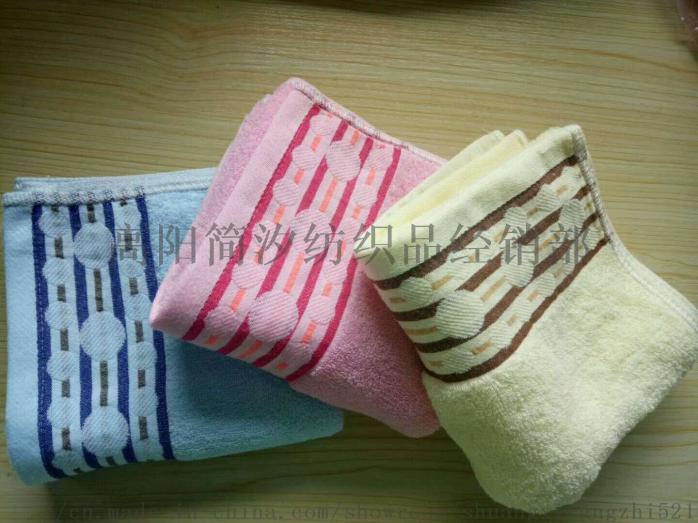 3.3毛巾5.jpg