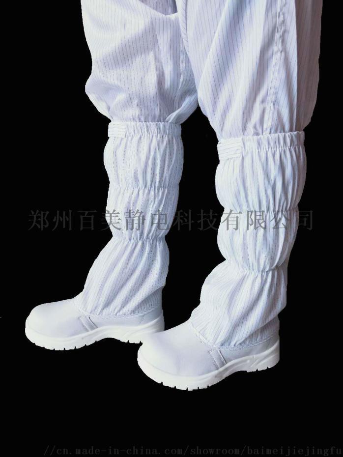 防靜電防砸鞋.jpg