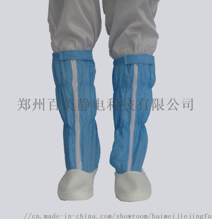 M-2016 PU長筒防靜電潔淨鞋_WPS圖片.jpg