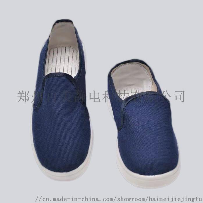 M-2013 PU帆佈滿幫鞋.jpg