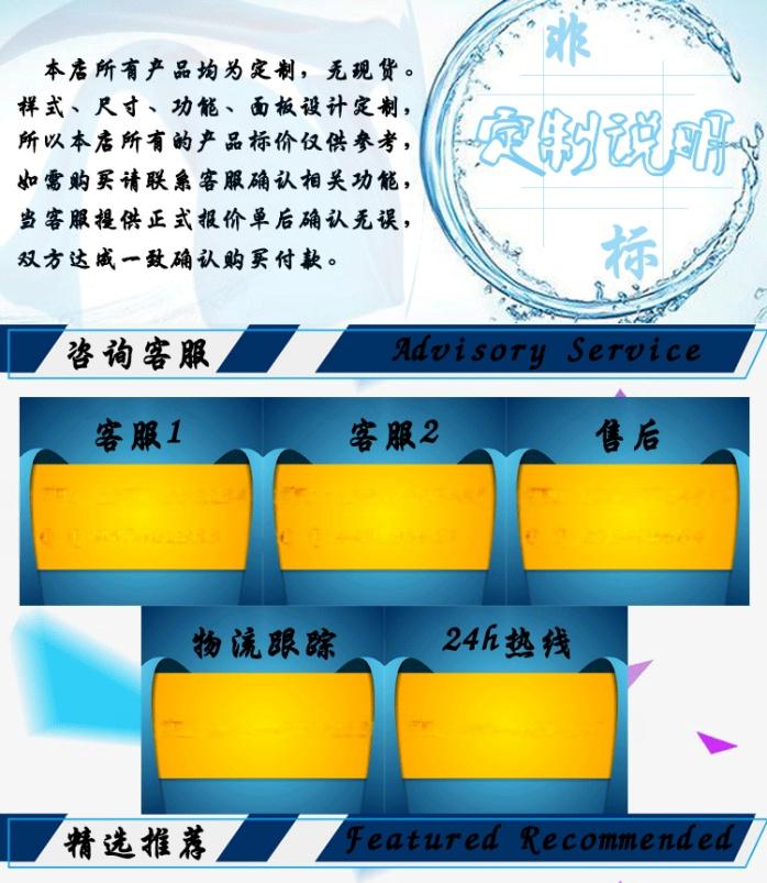 詳情_01.jpg