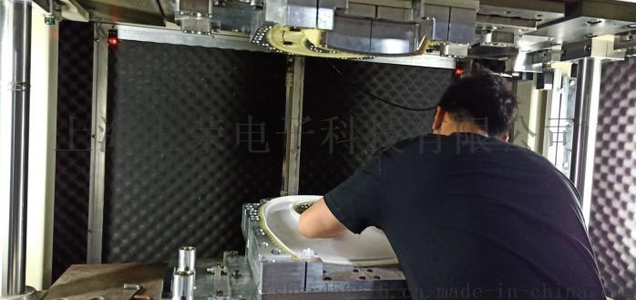 振動摩擦機,車燈焊接機,振動摩擦模具110823235
