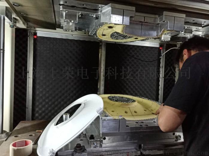 振動摩擦模具,汽車內飾件焊接機|轉向燈焊接設備110822995