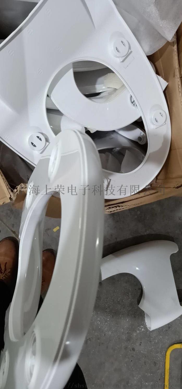 振動摩擦模具,汽車內飾件焊接機|轉向燈焊接設備110822985