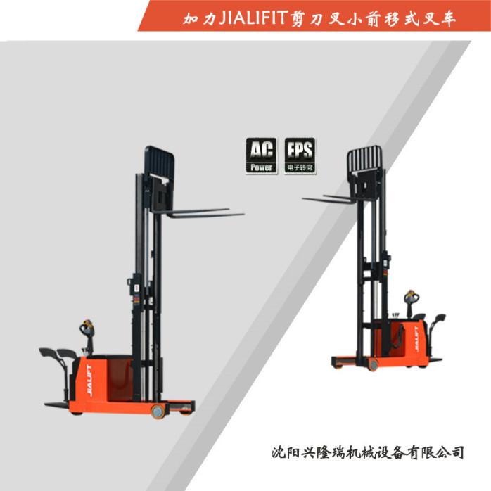 铁岭小前移式电动堆高车厂家-沈阳兴隆瑞