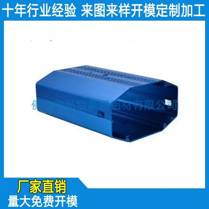 电源铝外壳定制,仪表铝壳体,防水铝外壳CNC加工774686272