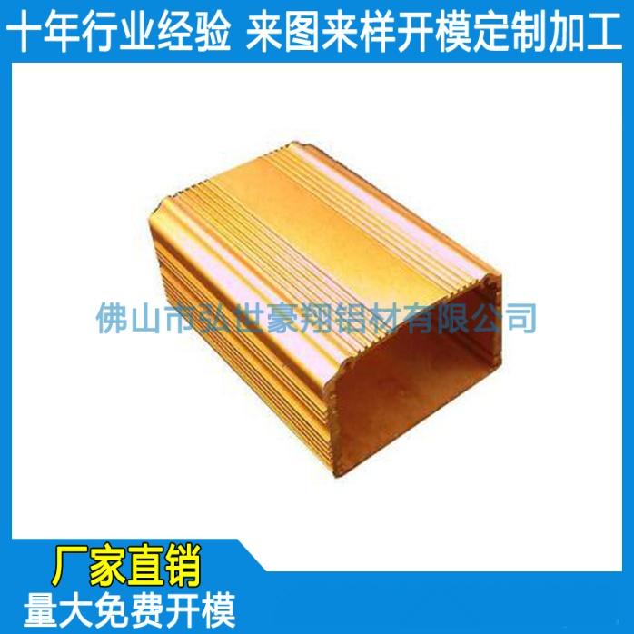 定制充电宝铝外壳,仪器散热铝壳,逆变器铝壳开模774686662