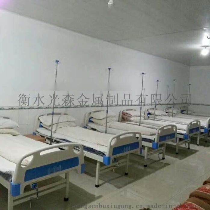 医用诊断床@河北医用诊断床@医疗诊断床厂家110520032