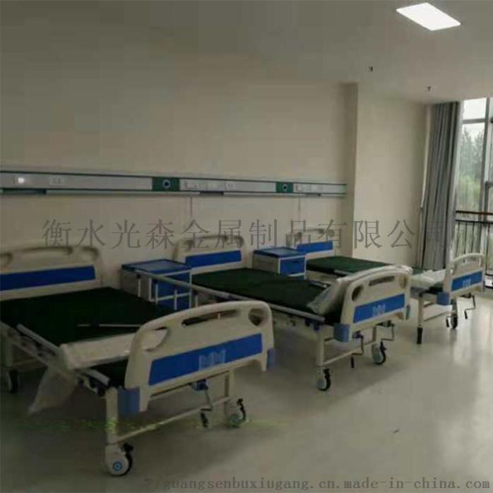 医用诊断床@河北医用诊断床@医疗诊断床厂家110520022