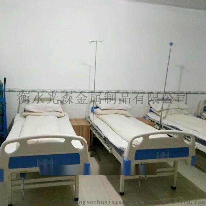 医用诊断床@河北医用诊断床@医疗诊断床厂家110520102