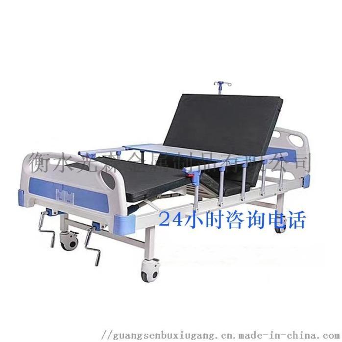 医用诊断床@河北医用诊断床@医疗诊断床厂家831983072