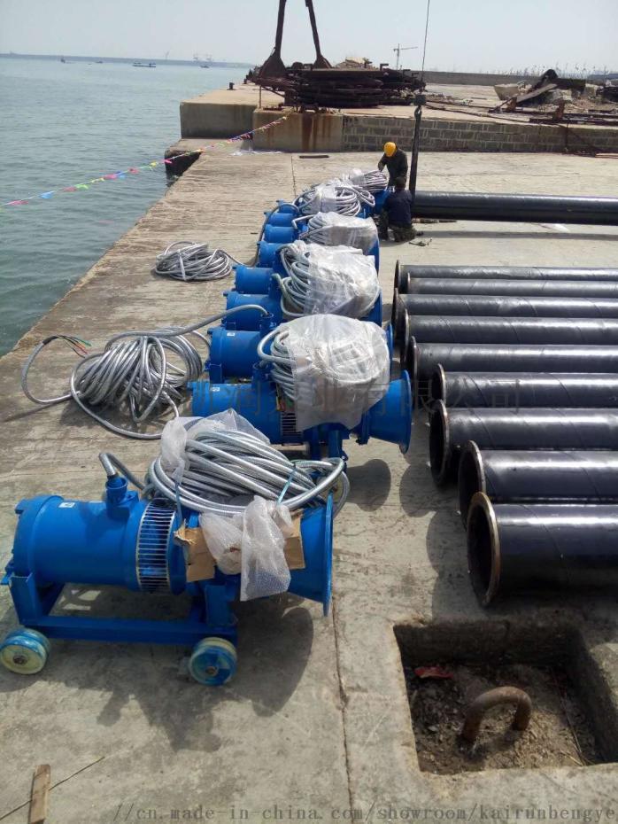 QZF漂浮式潜水轴流泵/漂浮式轴流潜水泵775852542