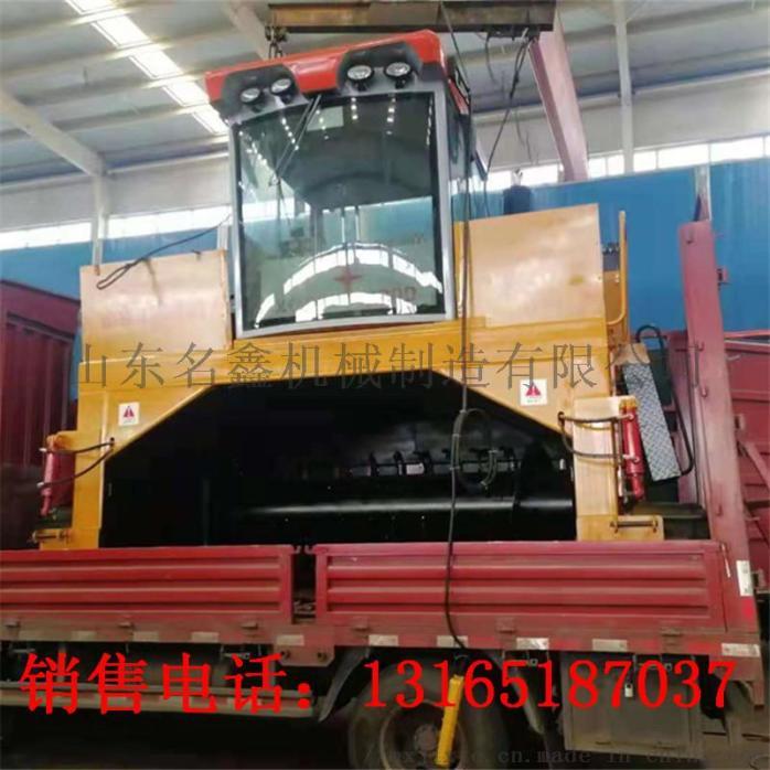 畜禽糞便處理翻堆機 翻拋機 有機肥生產翻堆機108432742