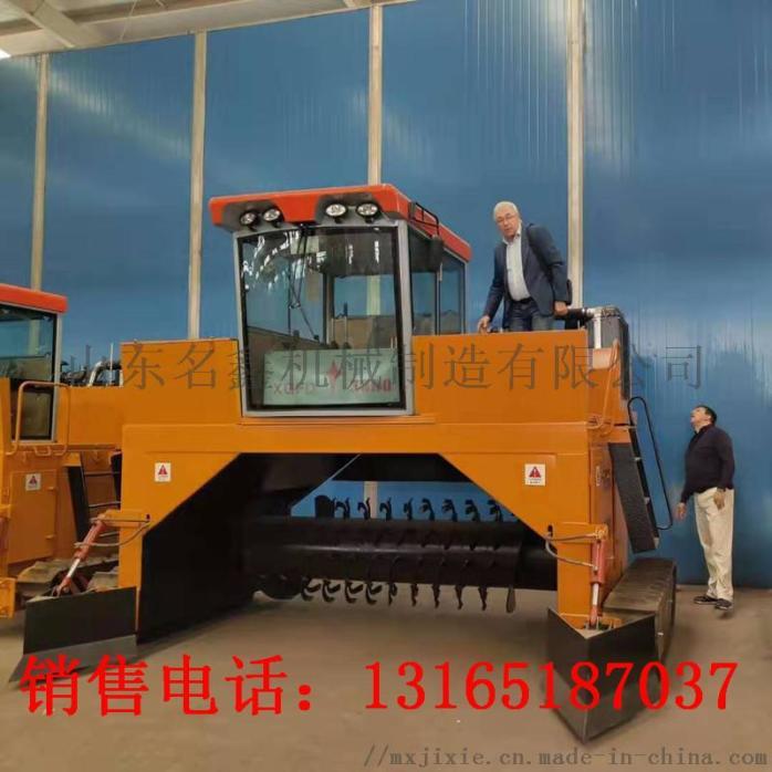 畜禽糞便處理翻堆機 翻拋機 有機肥生產翻堆機108432752