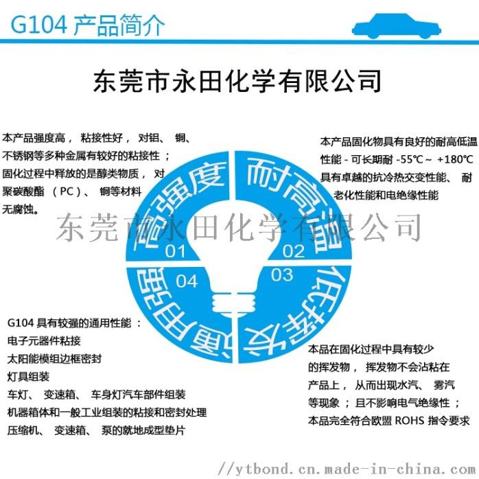G104--.jpg