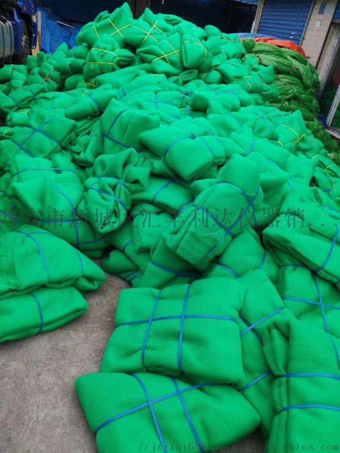 西安綠網防塵網蓋土網13772489292847601185