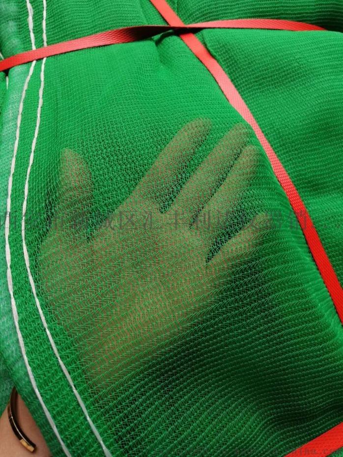 西安綠網防塵網蓋土網13772489292847601205