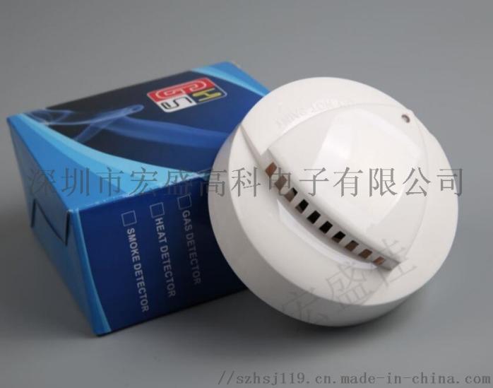 带继电器输出复合型感温感烟火灾探测器安全可靠799239265