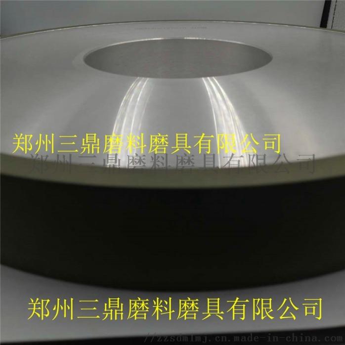 大水磨砂轮树脂CBN砂轮合金钢粗磨砂轮外圆磨砂轮832840682