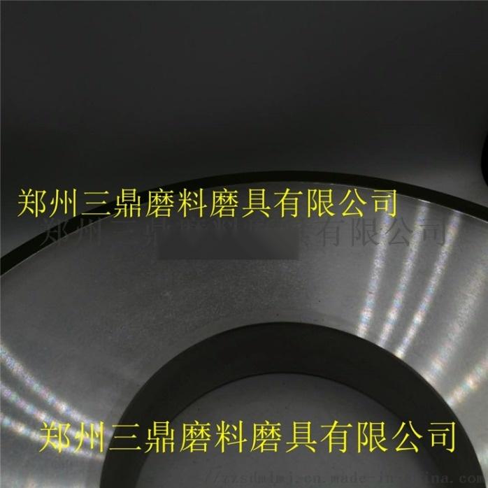 大水磨砂轮树脂CBN砂轮合金钢粗磨砂轮外圆磨砂轮832840662