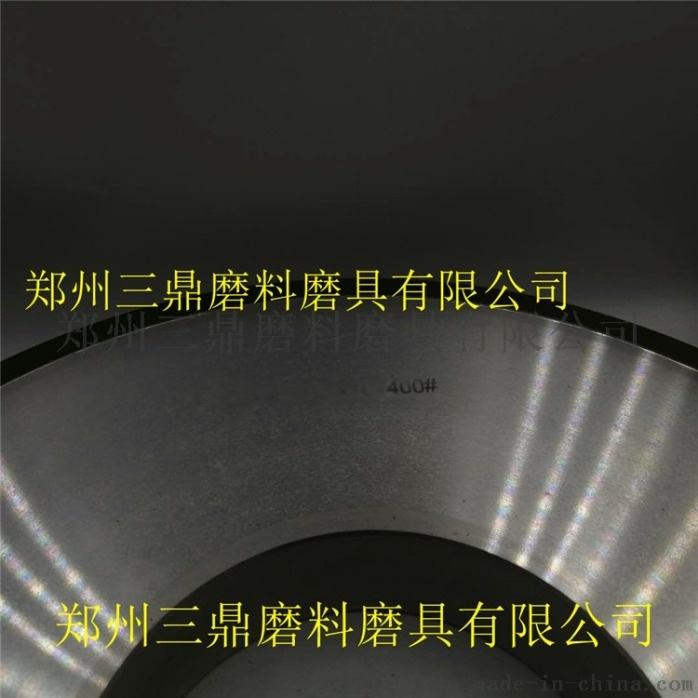 大水磨砂轮树脂CBN砂轮合金钢粗磨砂轮外圆磨砂轮832840652