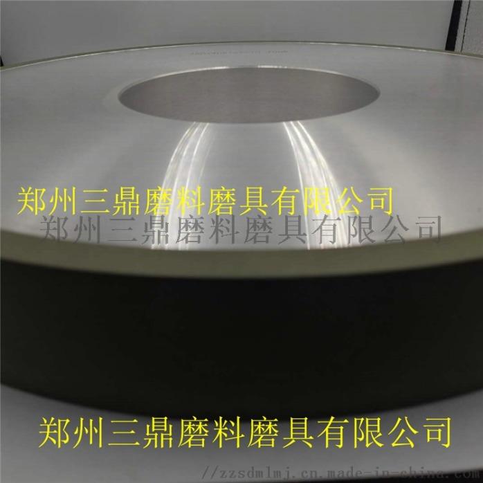 大水磨砂轮树脂CBN砂轮合金钢粗磨砂轮外圆磨砂轮832840672