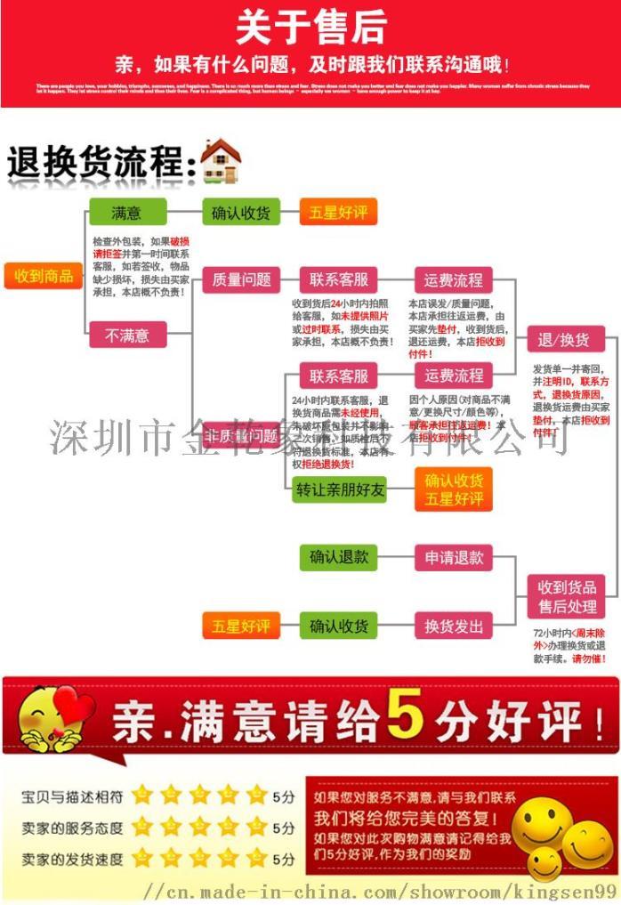 详情页总图_19.jpg