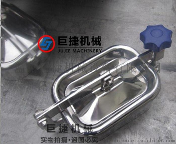 高品质不锈钢卫生级扇形人孔 长期供应扇形人孔96680345