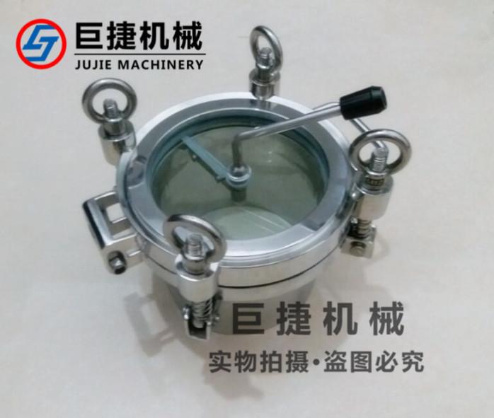 全镜糖化人孔-卫生级糖化人孔 一体式全镜人孔35440795