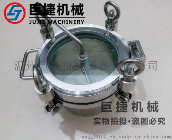 圆形视镜人孔一体式人孔耐压人孔全镜人孔耐压快开人孔765867185