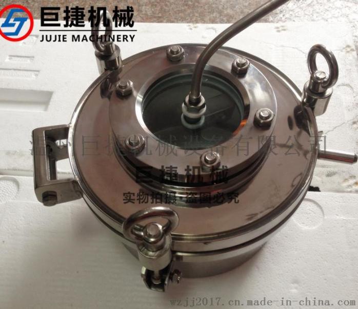 圆形视镜人孔一体式人孔耐压人孔全镜人孔耐压快开人孔765867205