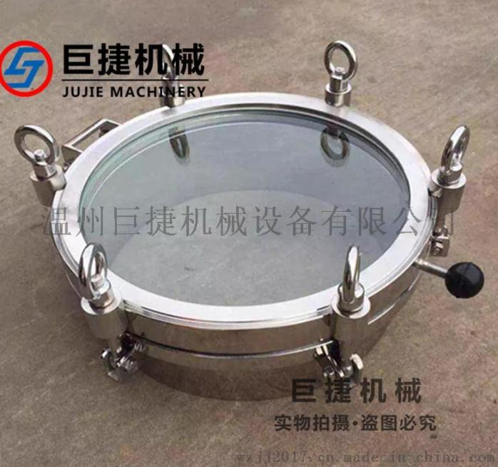 耐压人孔盖 带视镜人孔盖 活接视镜人孔盖57597825