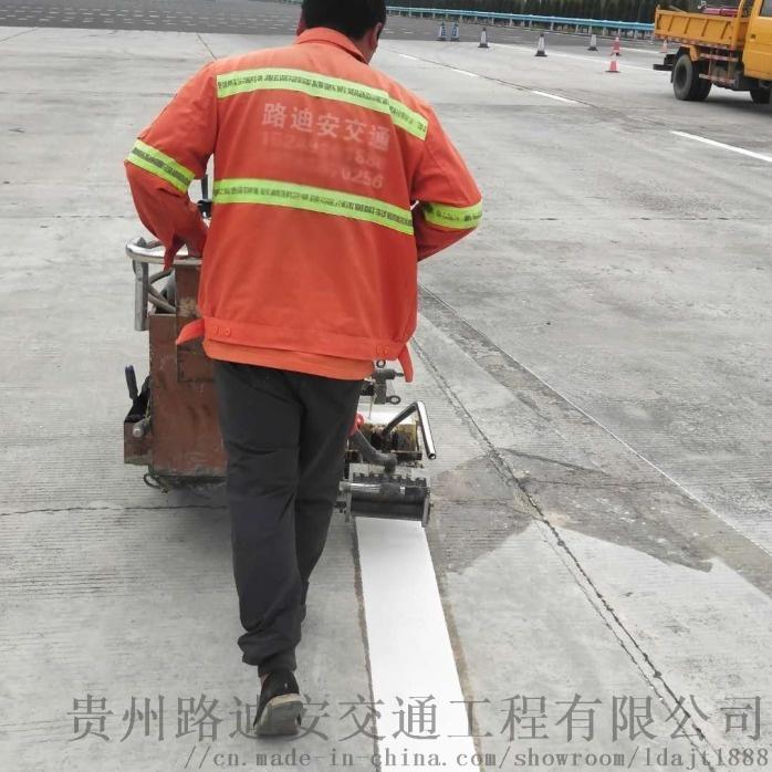 铜仁停车位热熔震荡标线划线及反光标志牌制作及安装107057295