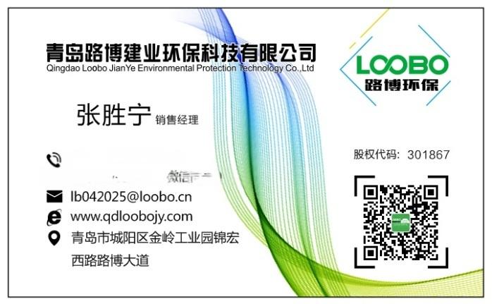 路博廠家直銷LB-6E大氣採樣器轉子108777032