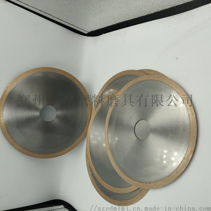 超薄烧结CBN轴承钢切割片切断片832895522