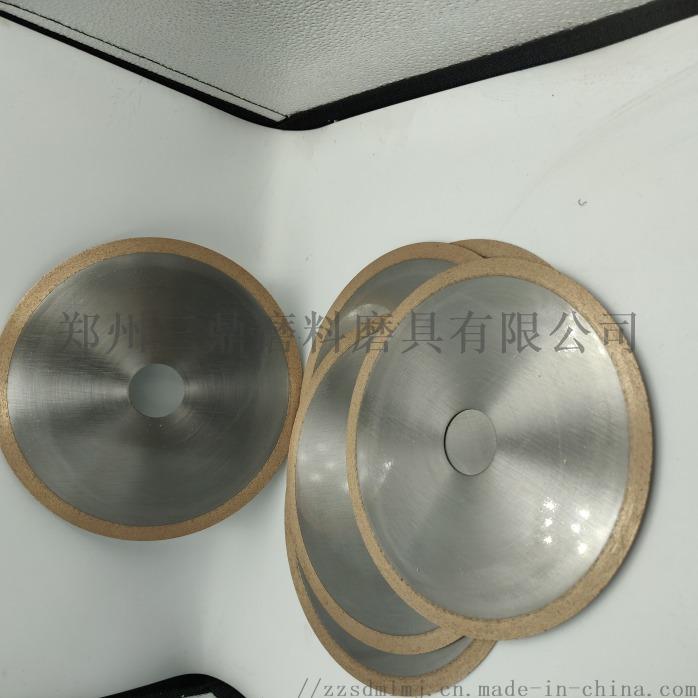 超薄烧结CBN轴承钢切割片切断片832895512