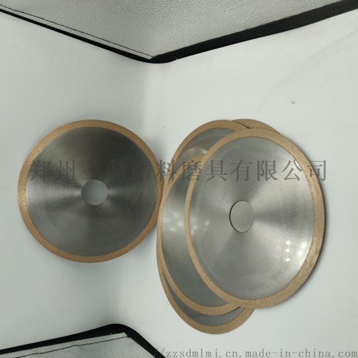 超薄烧结CBN轴承钢切割片切断片832895502