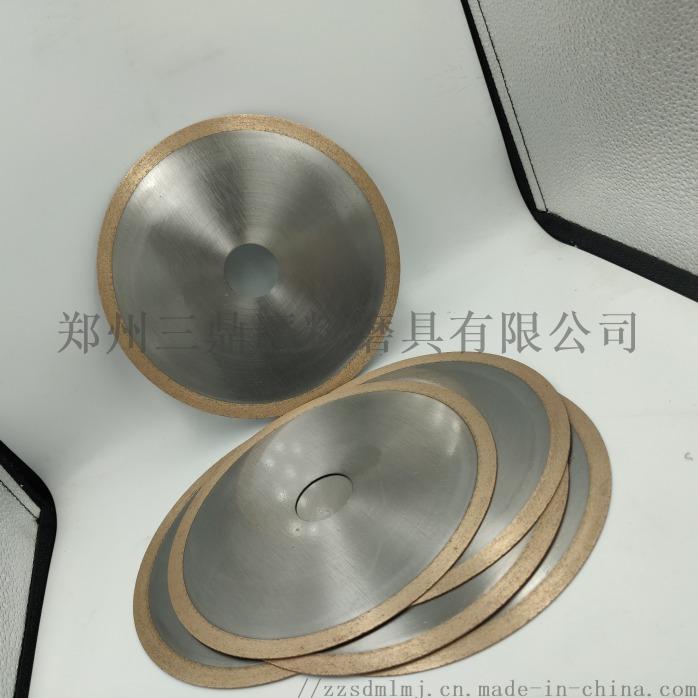 超薄烧结CBN轴承钢切割片切断片832895492