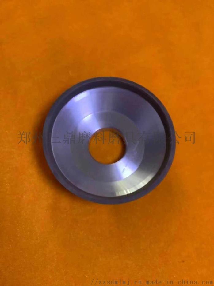 瓦尔特五轴联动磨床专用树脂CBN砂轮高速钢清根砂轮832928092