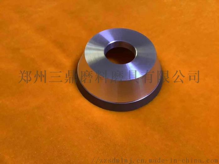 瓦尔特五轴联动磨床专用树脂CBN砂轮高速钢清根砂轮832928132