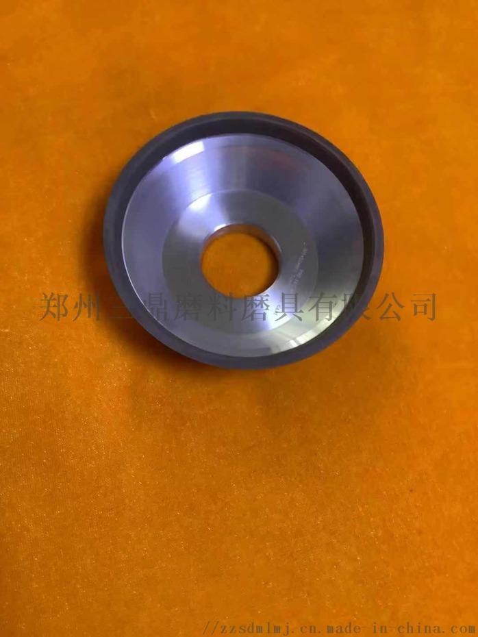 瓦尔特五轴联动磨床专用树脂CBN砂轮高速钢清根砂轮832928112