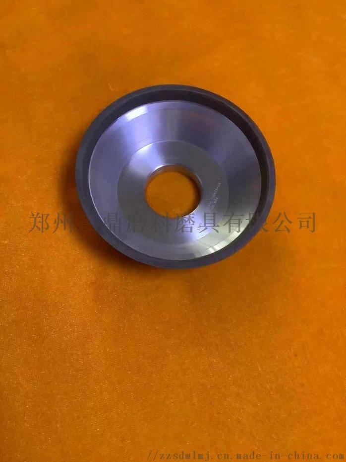 瓦尔特五轴联动磨床专用树脂CBN砂轮高速钢清根砂轮832928102