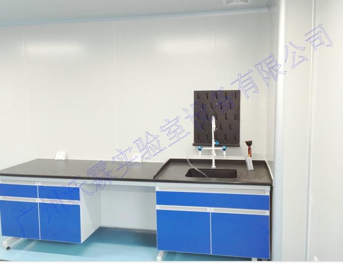檢測實驗室 (3).png