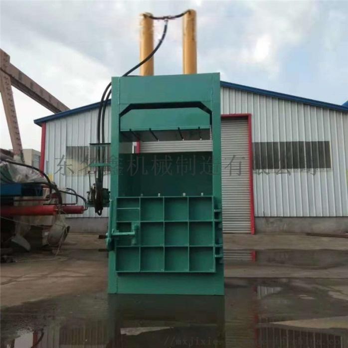 大型液压打包机 废纸立式打包机 金属压块机111291792
