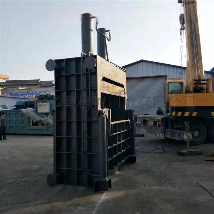 大型液压打包机 废纸立式打包机 金属压块机111291832