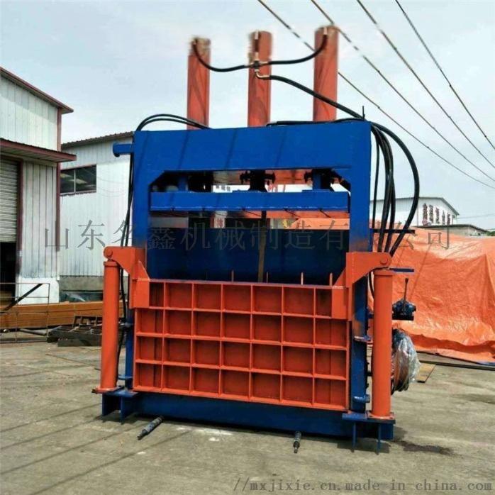 大型液压打包机 废纸立式打包机 金属压块机111291842