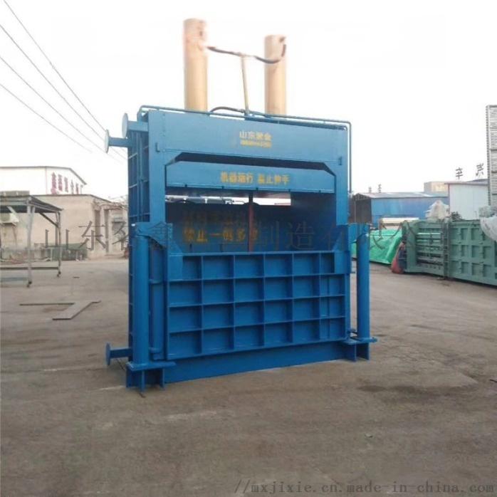 大型液压打包机 废纸立式打包机 金属压块机832970632
