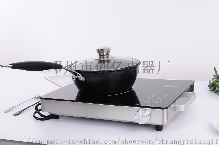 雅乐炉厂家河南创耀cy-860A多功能不锈钢电陶炉813461062