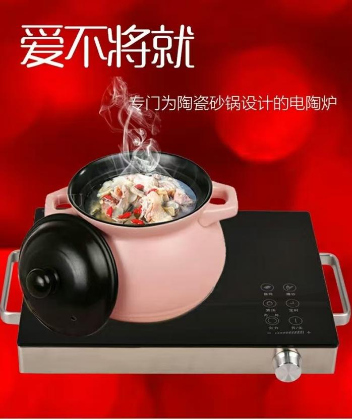 家用商用不锈钢电陶炉新款节能灶 厂家779418202