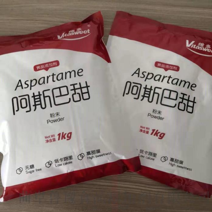 食品级阿斯巴甜一公斤包装821330302